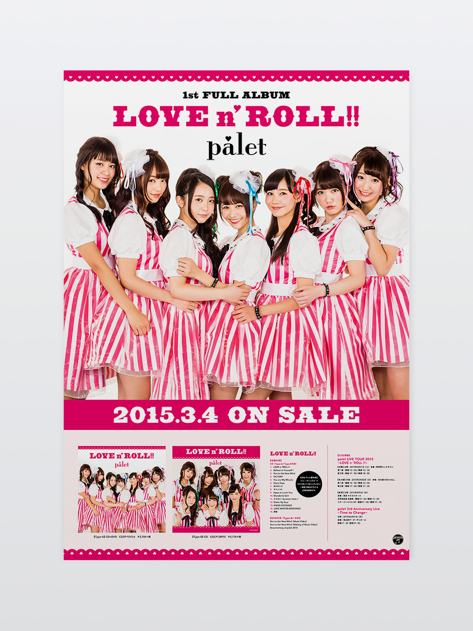 palet_lovenroll_poster