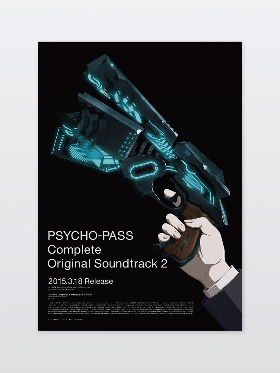 psycho-pass_complete_original_soundtrack_2_poster