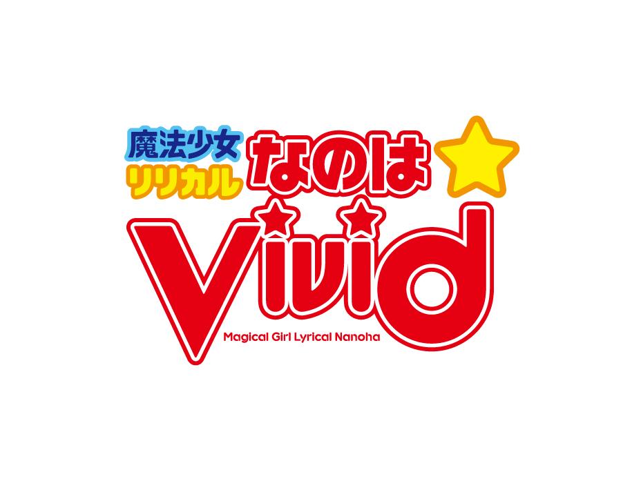 magical_girl_lyrical_nanoha_vivid_logo