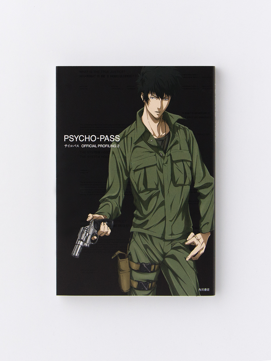 psychopass_official_profiling_2