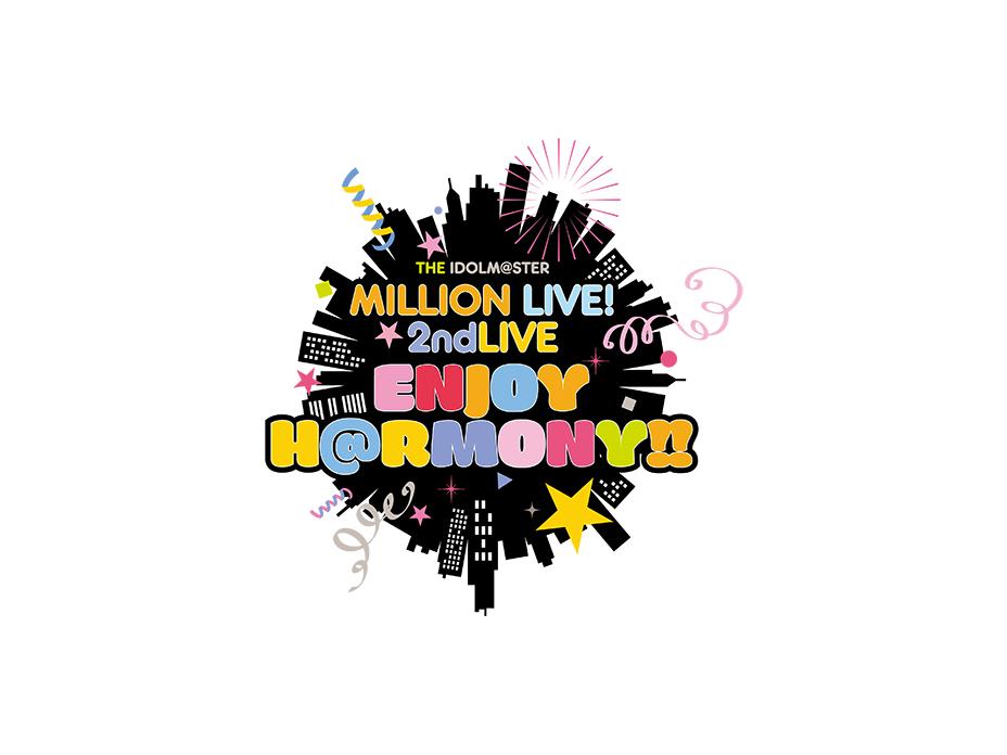 the_idolmster_million_live_2ndlive_enjoy_hrmony
