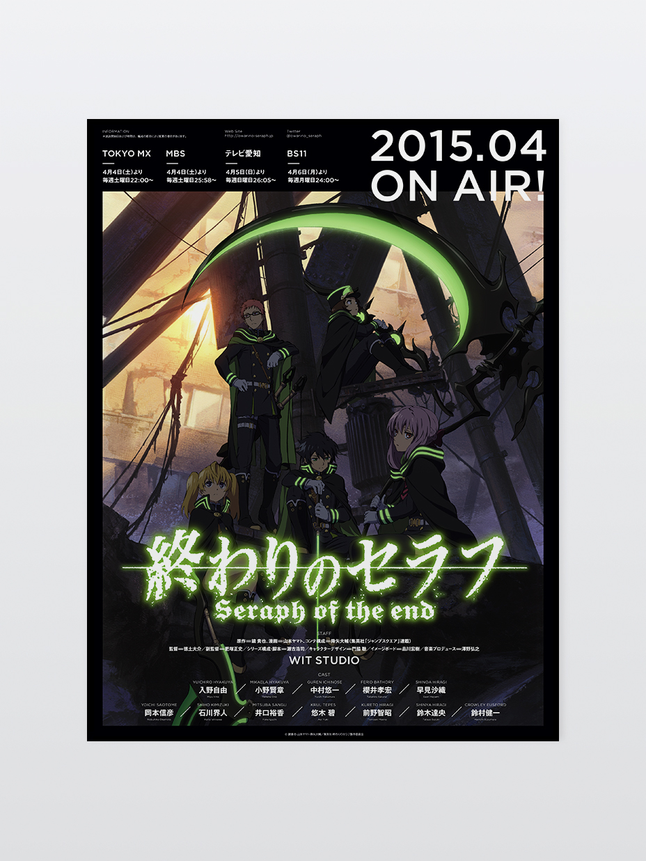 seraph_of_the_end_poster
