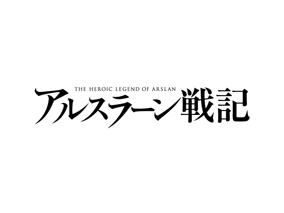 Tsuyoshi Kusano Design Co., Ltd. // THE HEROIC LEGEND OF
